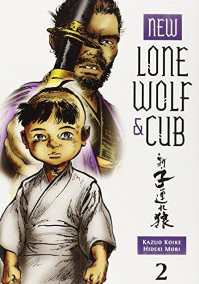 Image for New Lone Wolf and Cub Volume 2