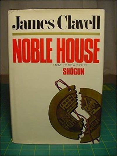 Image for Noble House Volume 1