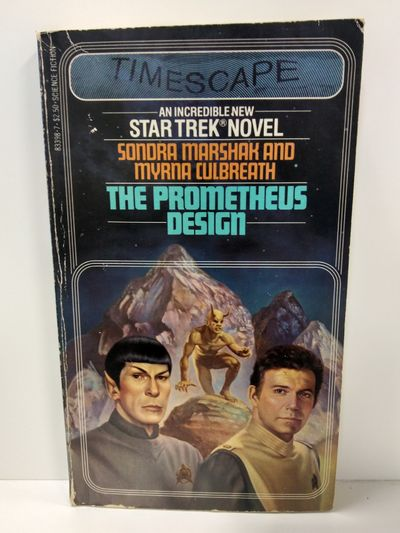 Image for The Prometheus Design (Star Trek, No. 5)