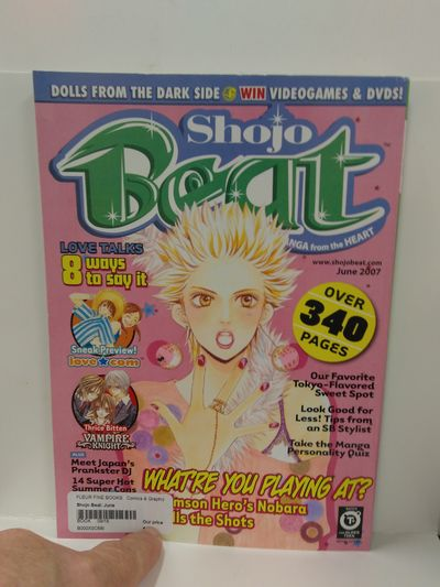 Image for Shojo Beat: June 2007 (Volume 3, Issue 6)
