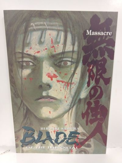 Image for Blade of the Immortal, Vol. 24: Massacre