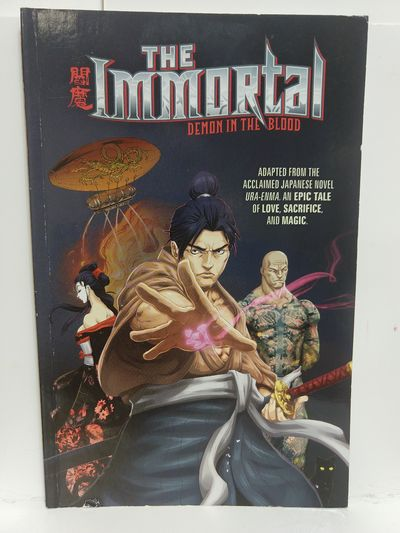 Image for The Immortal: Demon in the Blood